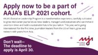Image for ELP Applicaiton